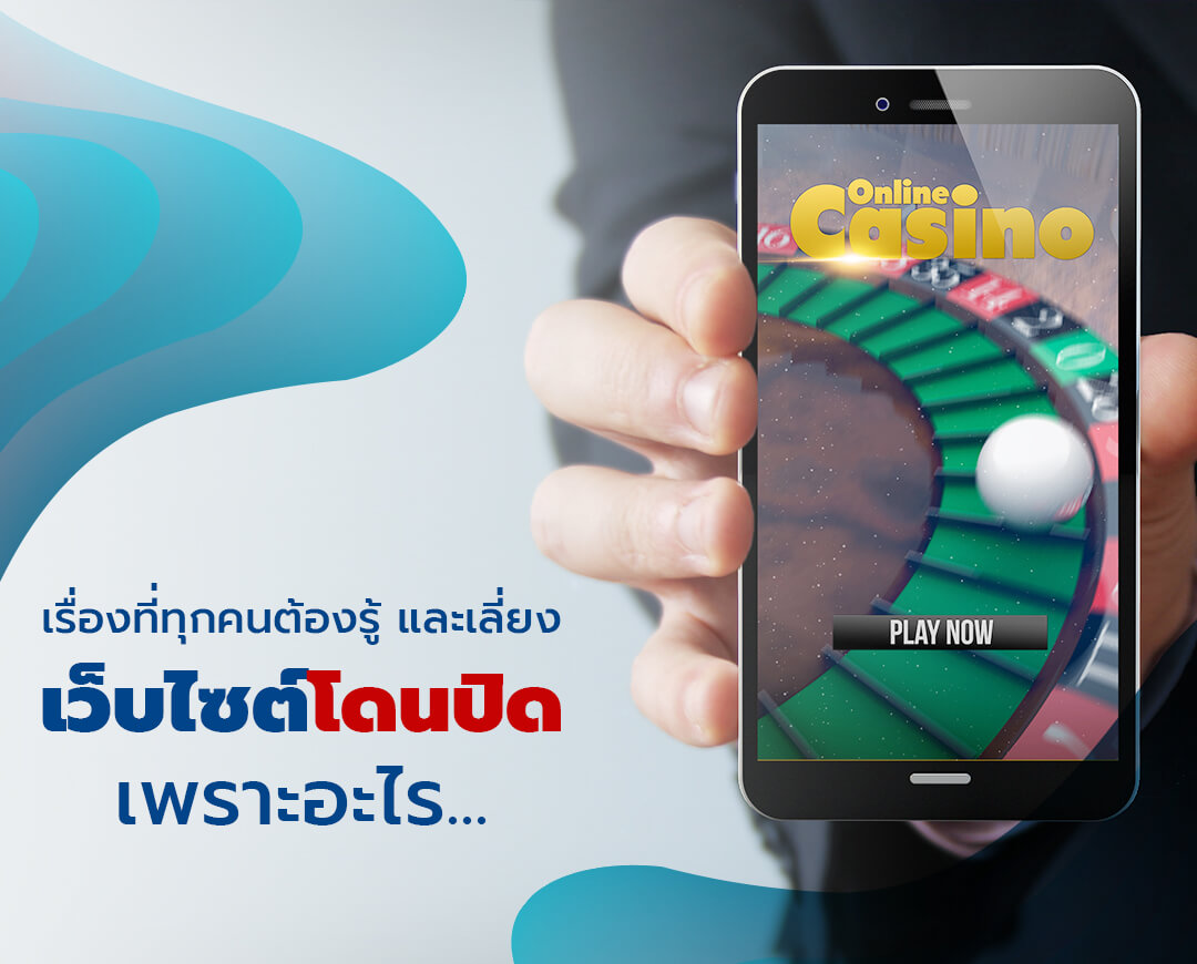 Mobile-top-banner-close-website