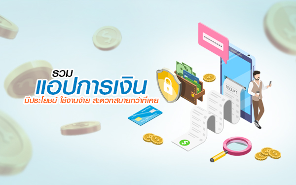 Thumbnail-finance-apps-easy-to-use
