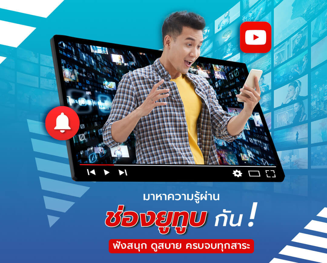 Mobile-top-banner-Let's get knowledge from Youtube channel