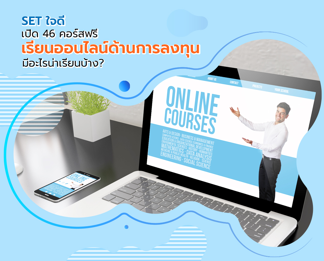 Mobile-top-banner-SET free 46 course study online