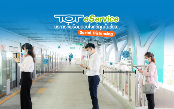 Thumbnail-TOT eService Social Distancing