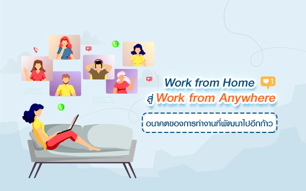 Thumbnail-Work-from-Home-to-Work-from-Anywhere