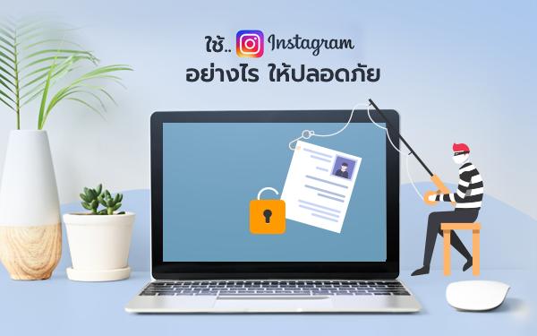 TOT-Thumbnail-Instagram
