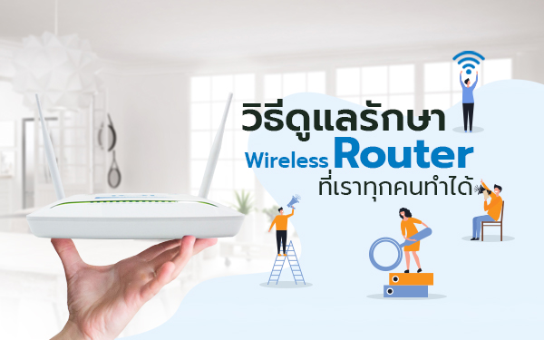 TOT-Thumbnail-WirelessRouter
