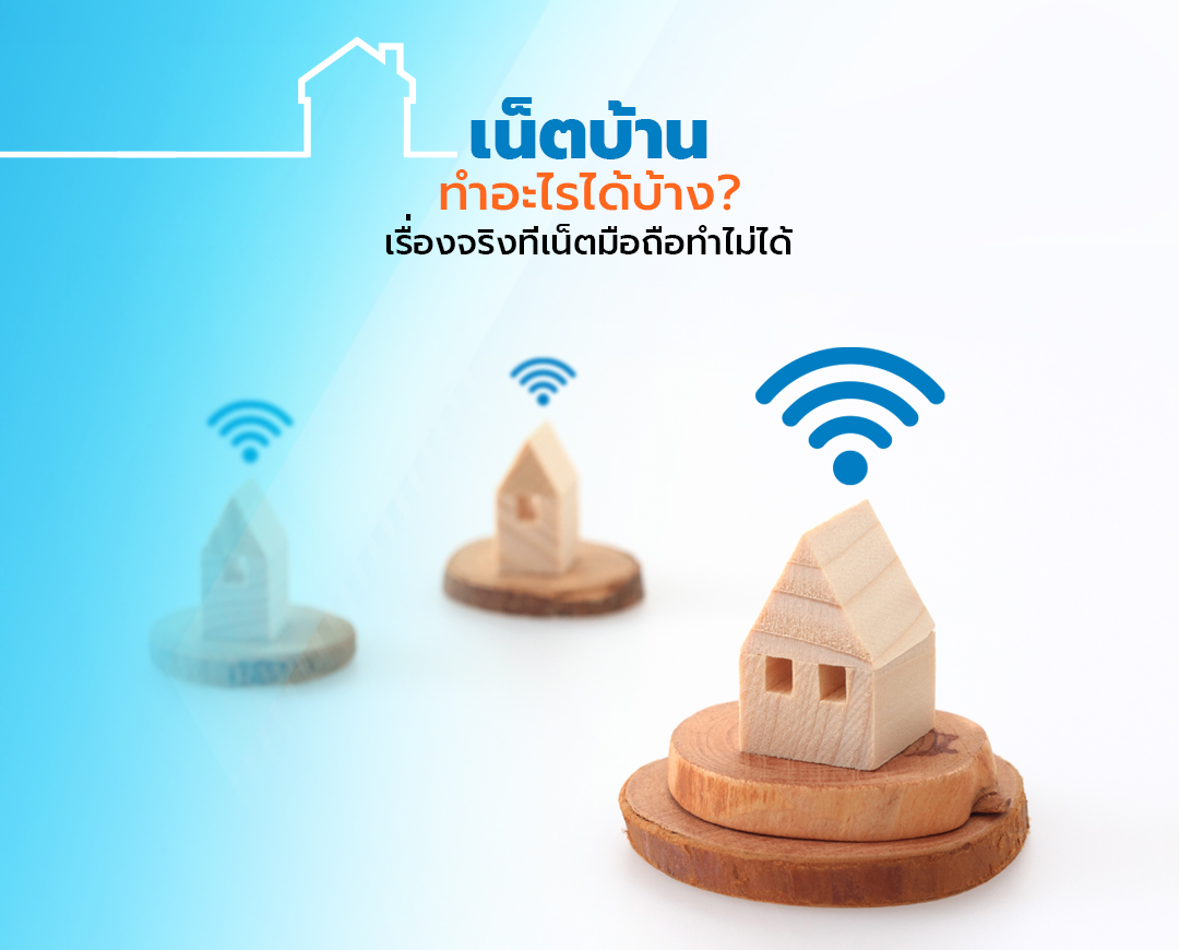 Mobile-top-banner-mobile-net-cant-do-it