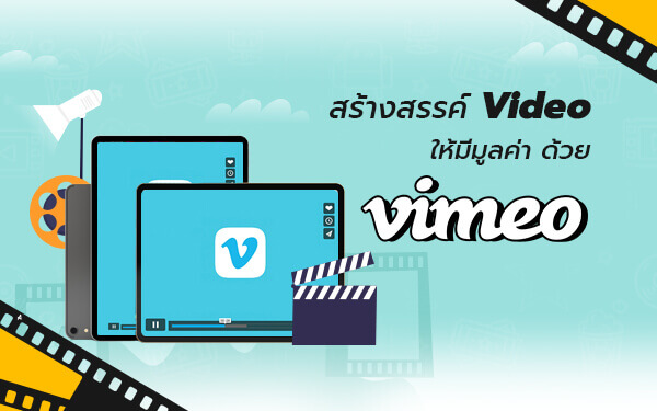 Thumbnail-create video with vimeo