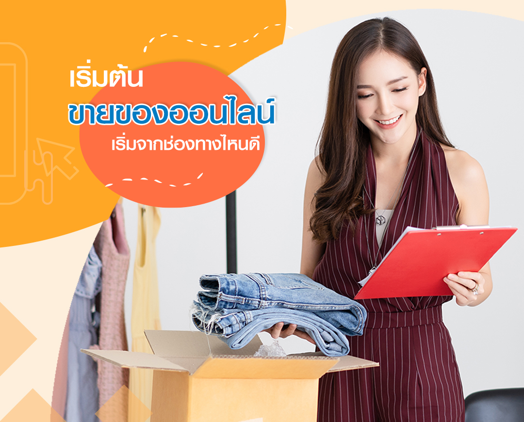 Mobile-top-banner-Start-to-Sale-Online-Market