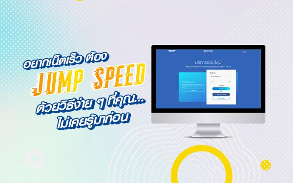 Thumbnai-tot-jump-speed-internet