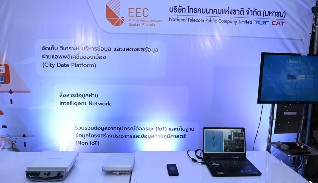 EEC chacherngsao_08