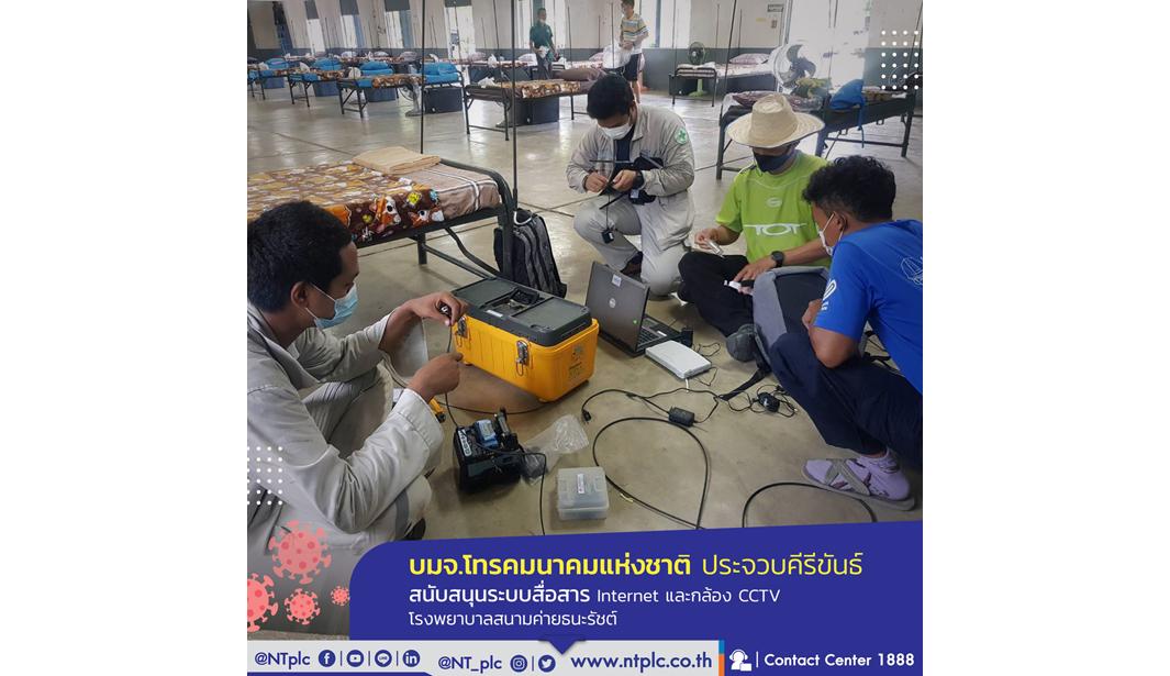net_hospital01