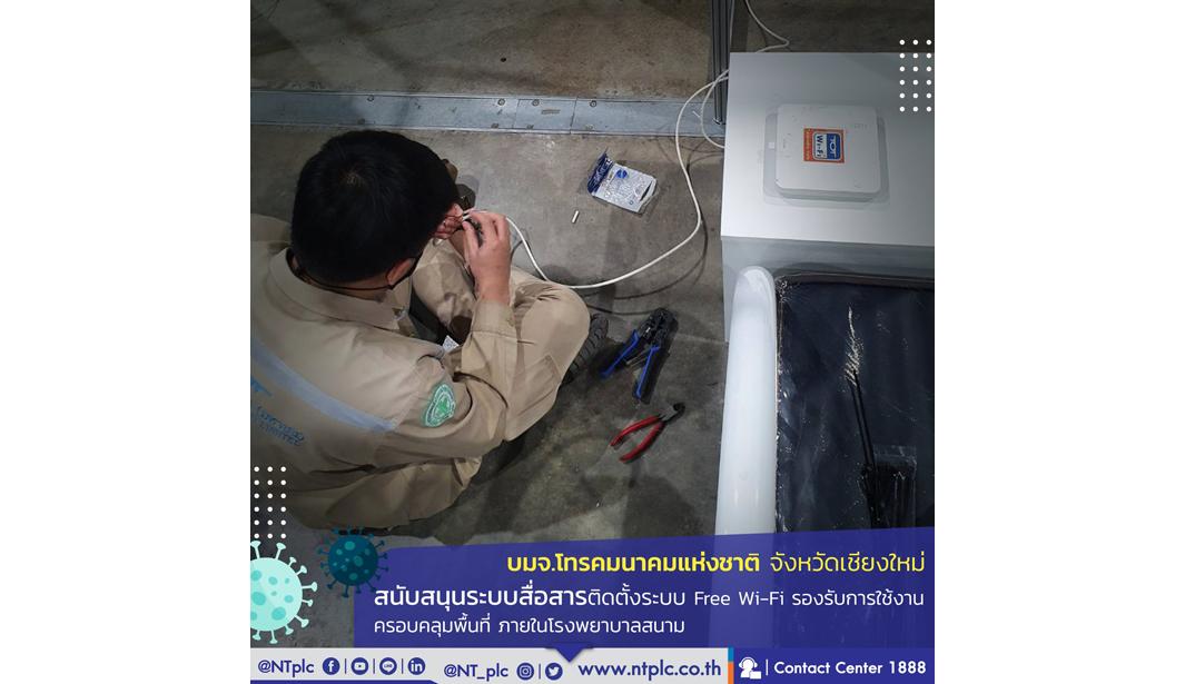net_hospital02