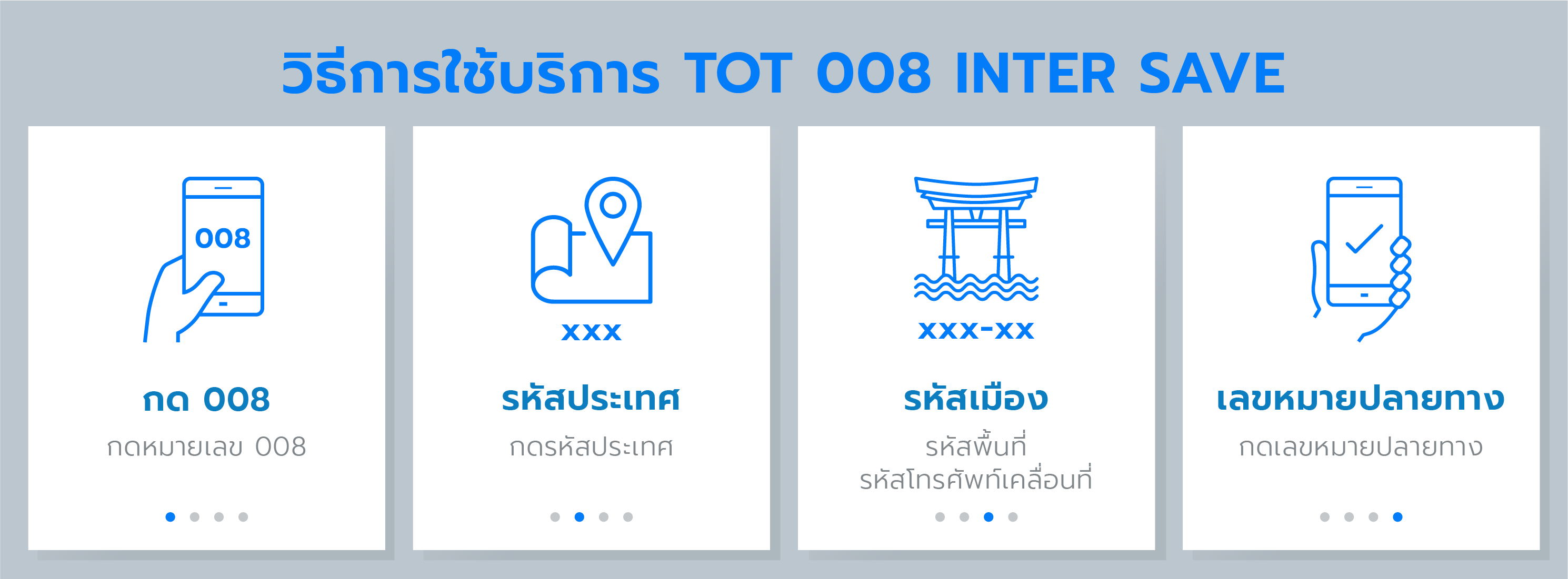 tot-contact-center-detail_teaser