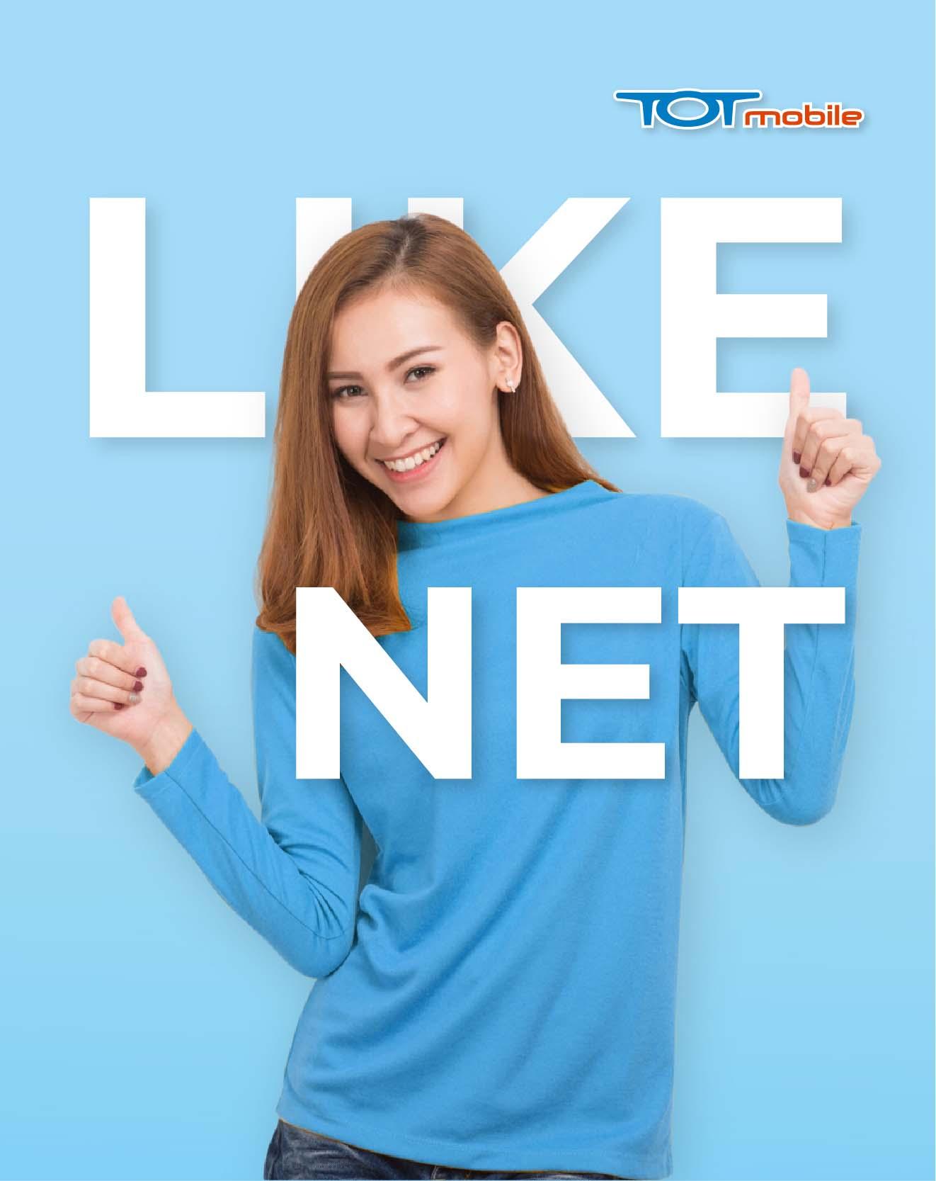 Like net_Thumbnail