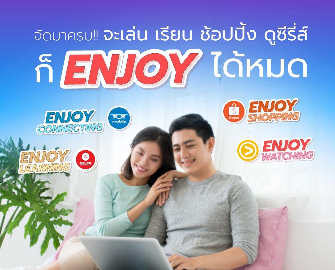 TOTmobile_Teaser Mobile_Pro_Enjoy