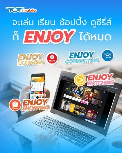 TOTmobile_Thumbnail Promotion_Pro_Enjoy