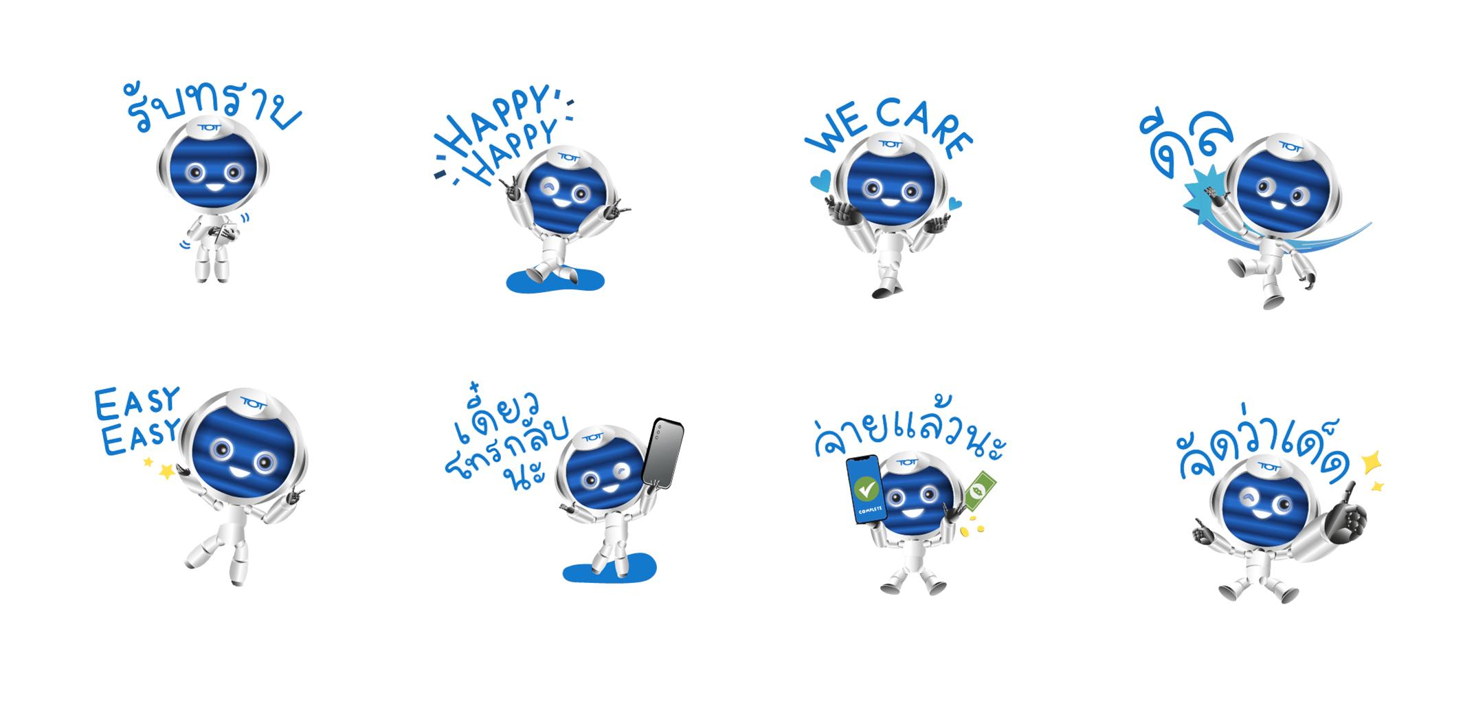 Sticker_OK