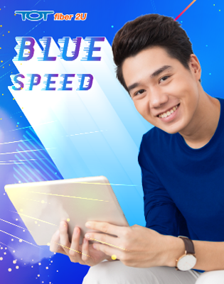 Blue Speed_Thumbnail_Promotion