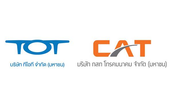 TOT_CAT