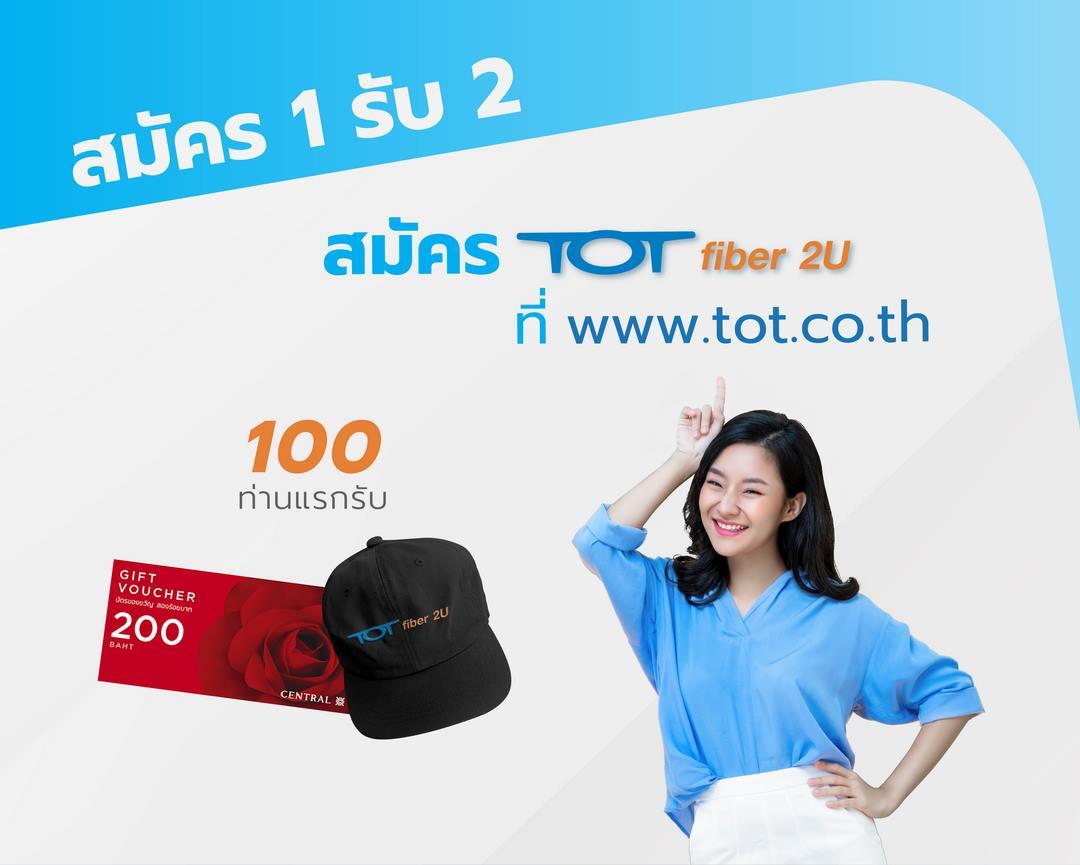 TOT Banner ˆ 8_TOT Website_1080x865px