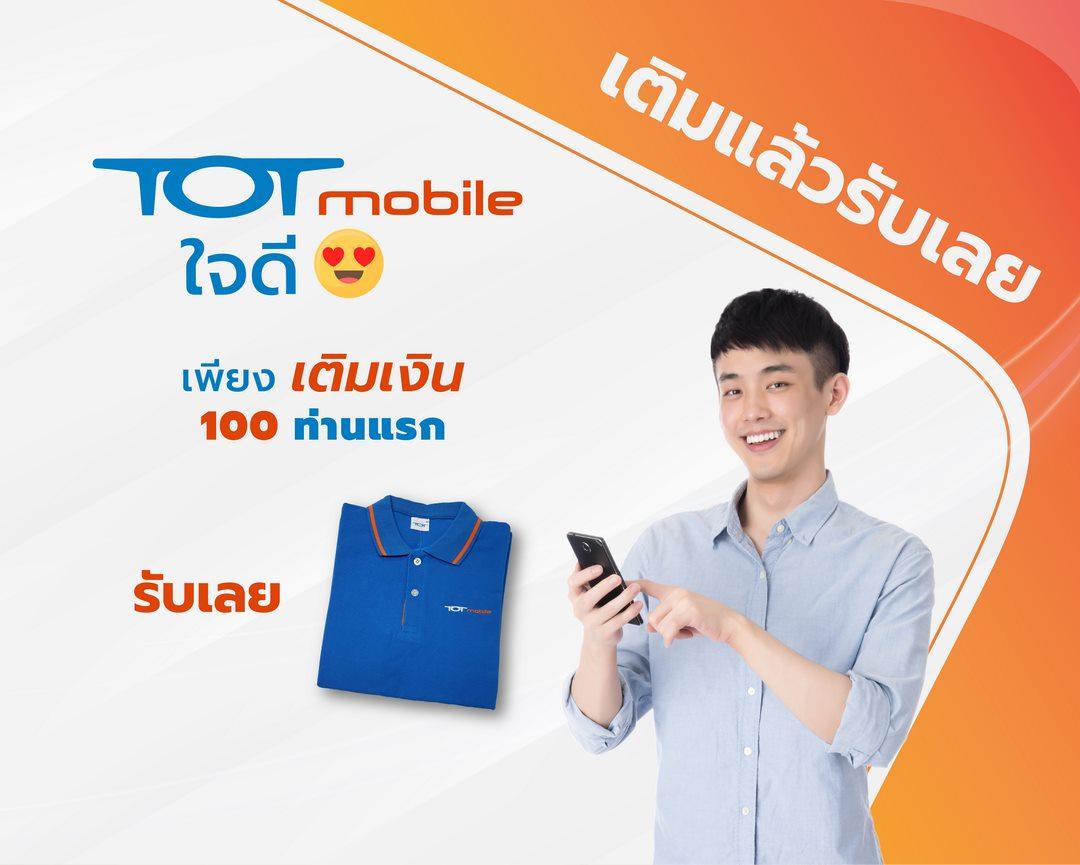 TOT Banner 7_TOT Website_1080x865px