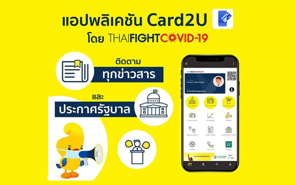 card2u00-2