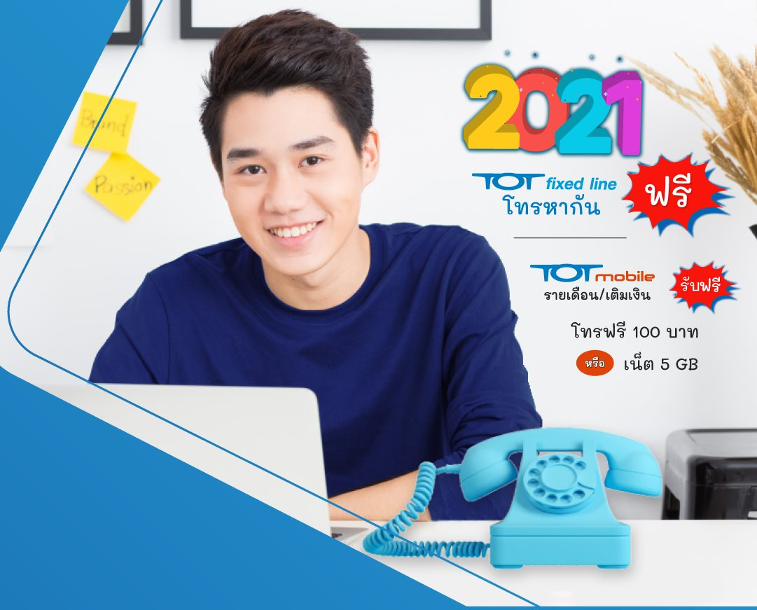 Teaser_M_News_Happy New Year 2020 by TOT_01