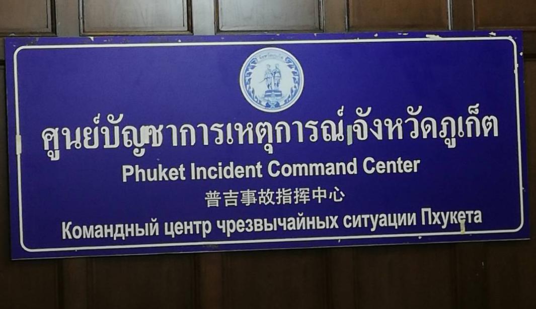 phuket001