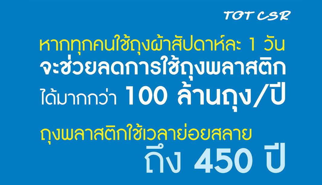 reducewaste011