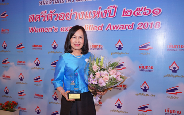 womanaward05