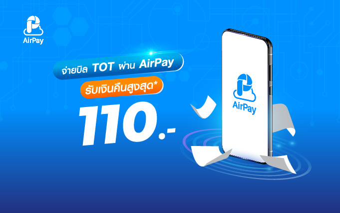 airpay-05