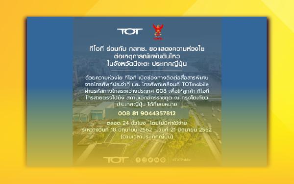 tn news01-01