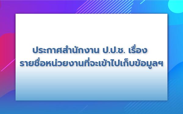 tn news08-5-01