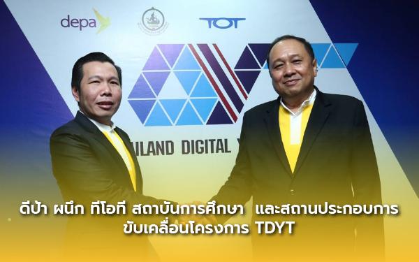 tn news13-01
