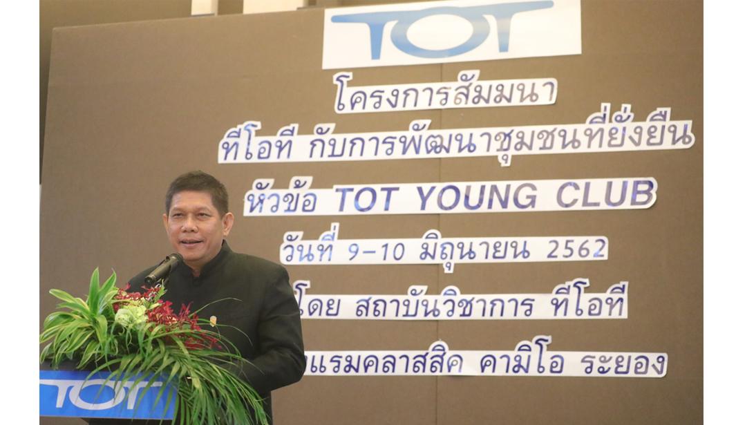 TYC_kickoff02