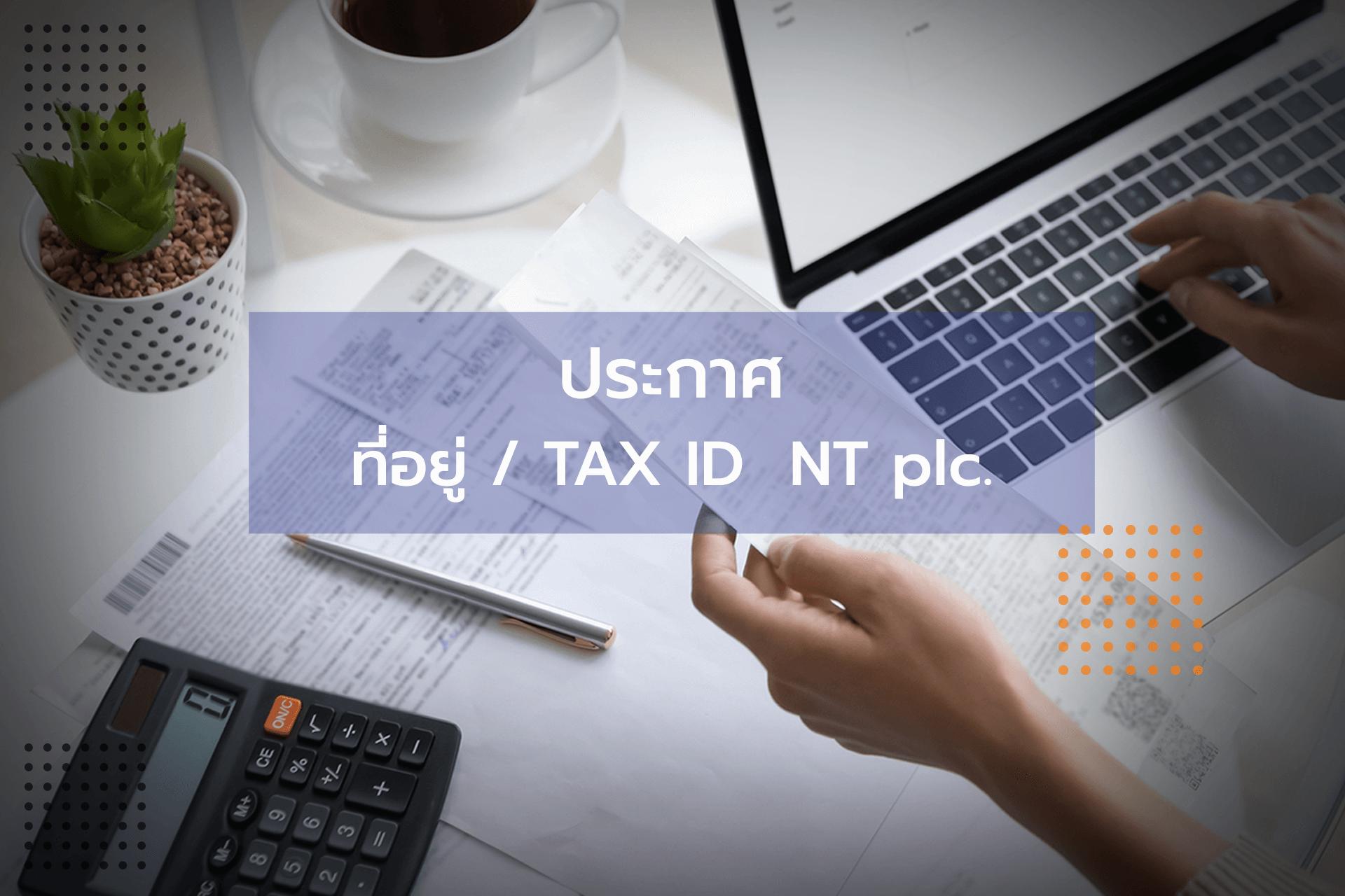 nt_new_01tax