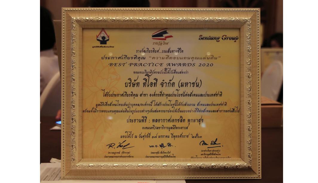 thairewards03