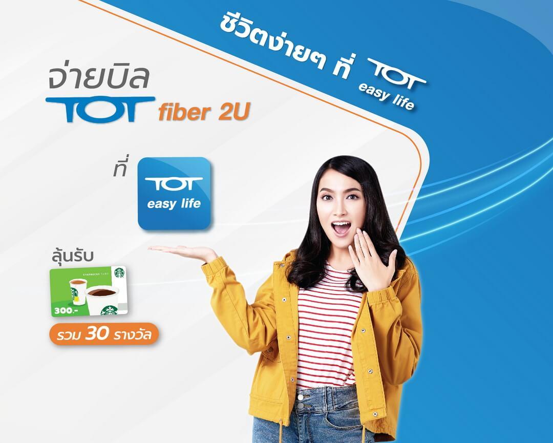 TOT Banner Activity no4_TOT Banner_1080x865px