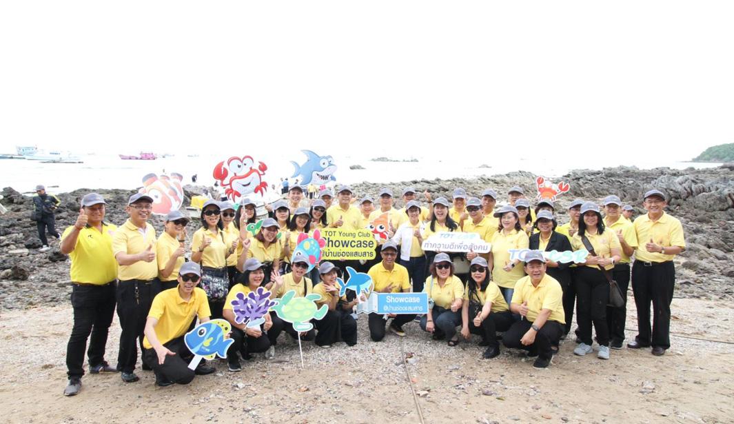 TYC_Chonburi03