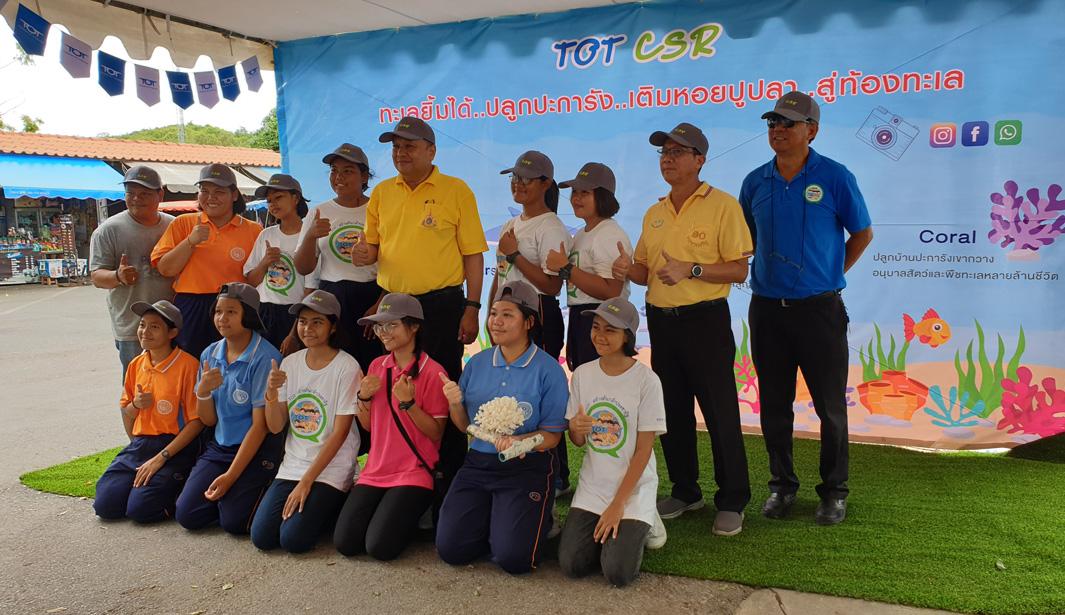 TYC_Chonburi04